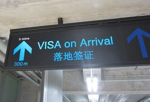 泰国随处可见的中文标识